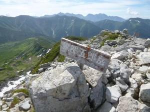 頂上に着いた時には、ドロドロの足が靴ずれて痛かった